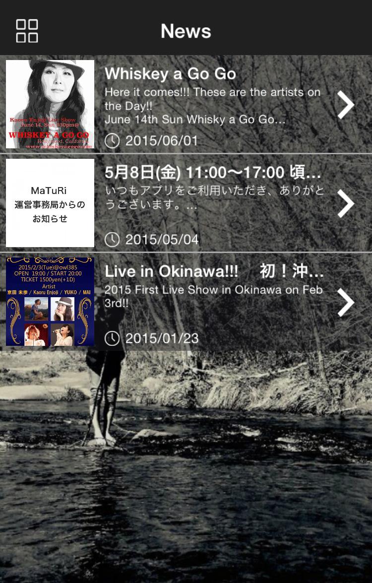 Official App: K-Lu Music
