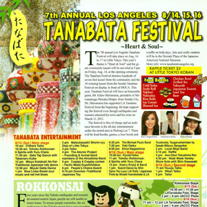Live at Tanabata Festival @NISEI week